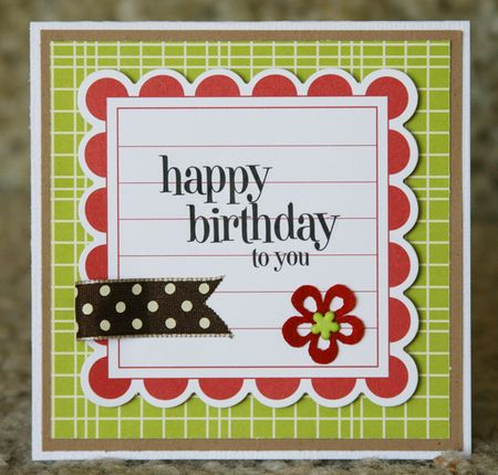 Happy_birthday_to_you_card