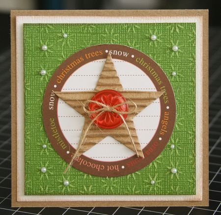 Star_christmas_card