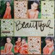 LauraVegas_BeautifulFlowerGirls
